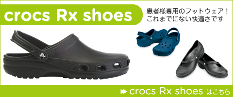 crocs Rx shoes